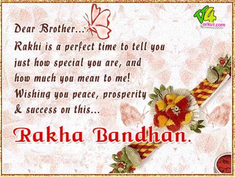 sms rakshabandhan sms rakhi sms rakhi messages raksha