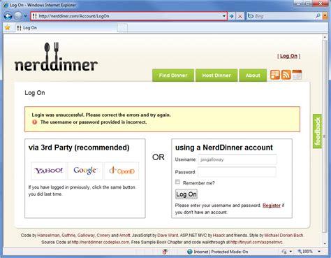 asp login page template taeyo net