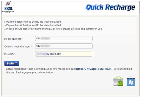 Bsnl Mobile Address Search How To Find Any Bsnl Prepaid Balance Crypt