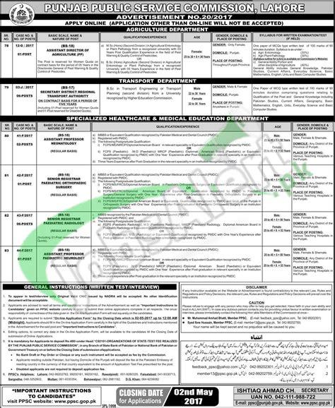 test pattern of ppsc www ppsc gop pk jobs 2017 apply online last date