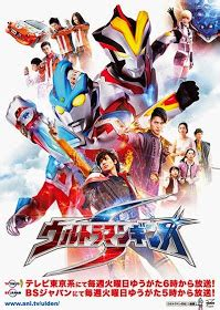 download film ultraman bahasa indonesia download film ultraman ginga s episode 01 16 end
