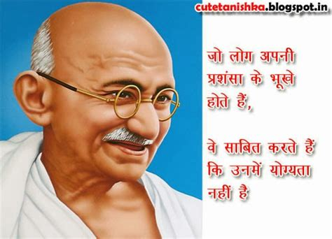gandhi biography telugu mahatma gandhi leadership quotes telugu quotesgram