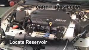 how to add coolant chevrolet impala 2006 2016 2008