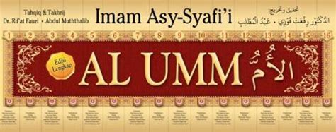 Al Umm Imam Asy Syafi I katalog penerbit pustaka azzam disini