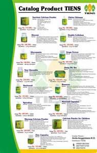 tiens distributor catalog product tiens