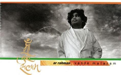 ar rahman national mp3 song download telugu mp3 songs old 2 new vande mataram 1997 a
