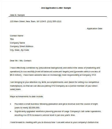 job application letter word documents