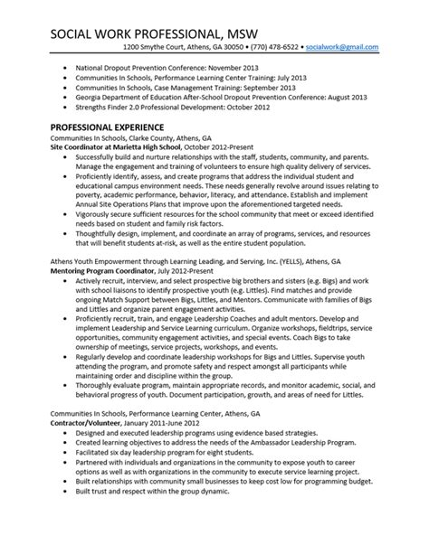 social work resume exles school social worker professional resumes sle with experience social work resume sle