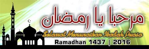 spanduk keren cdr joy studio design gallery best design contoh banner ramadhan cdr 9 contoh o