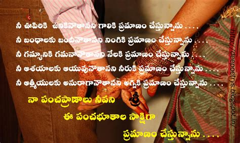 Wedding Wishes Poetry by Sri Deepika Marriage Wishes Poetry In Telugu