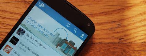 paypal for android paypal分拆前夕收购国际汇款服务xoom 电子商务 支付平台 互联网金融 cnbeta