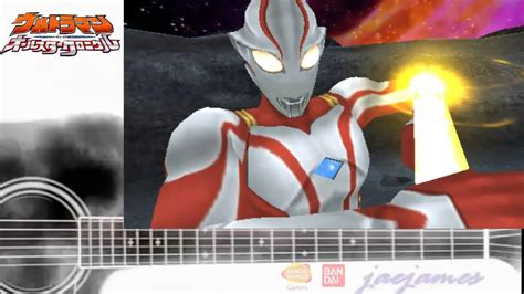 Theme Song Ultraman Mebius | ultraman mebius theme song acoustic guitar solo ウルトラマン