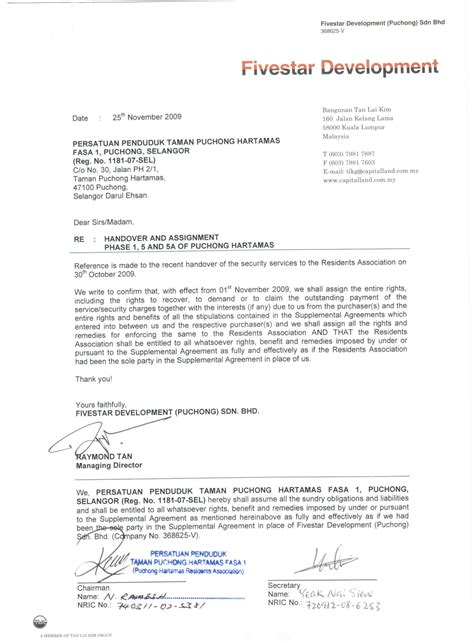 Service Handover Letter Sle The Official Handover And Assignment Letter For Security