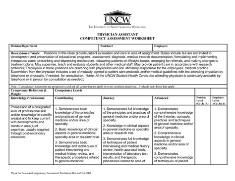 Physician Assistant Competency Assessment Worksheet Employee Competency Assessment Template