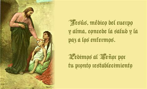 imagenes biblicas para enfermos tarjetas y oraciones catolicas tarjeta para enfermos 2