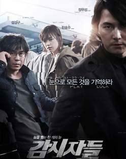 film drama jepang terpopuler film korea terlaris simomot