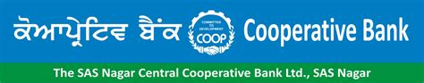 cooperative bank contact home the sas nagar central cooperative bank ltd sas nagar