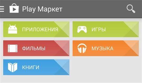adry deli play on skype play market android скачать плей маркет бесплатно на
