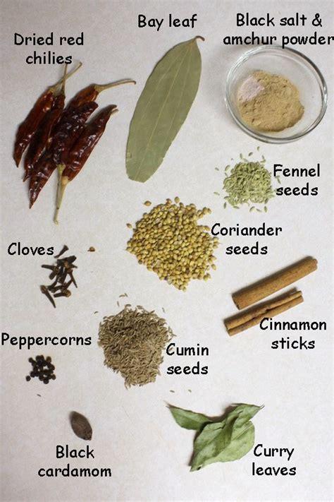 pav bhaji masala recipe in marathi pav bhaji masala recipe pav bhaji masala powder