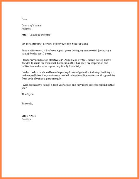 resignation template simple resignation letter best business template