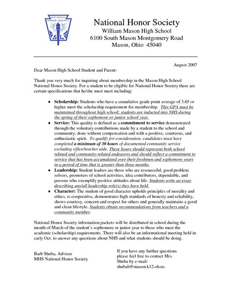 Nhs Essay Requirements by Letter Of Recommendation For National Honor Society Cover Letter Exle