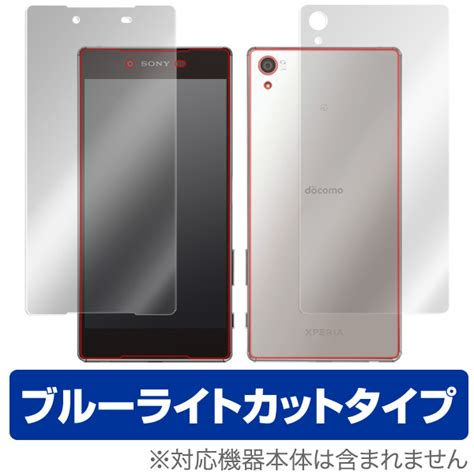 theme mono f 252 r huawei emui 5 android apps download vis a vis ビザビ 本店 xperia tm z5 premium so 03h