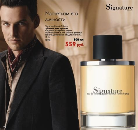 Parfum Oriflame Signature Zoom signature oriflame cologne a fragrance for 2008