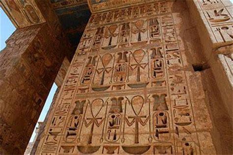 imagenes civilizacion egipcia civilizaci 243 n egipcia o antiguo egipto paperblog