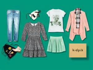 Galerry kid clothes online shopping