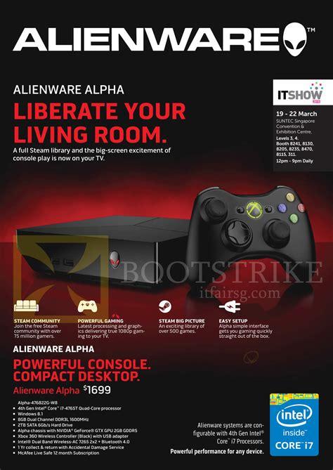 pc themes singapore price list dell alienware alpha desktop pc console it show 2015 price