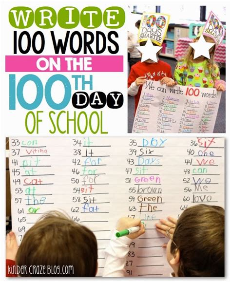 100th day of school challenge write 100 words freebie writing activity 100th day of school ideas for kindergarten
