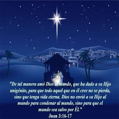 imagenes nacimiento de jesus con frases bonitas imagenes del nacimiento de jesus con versiculos