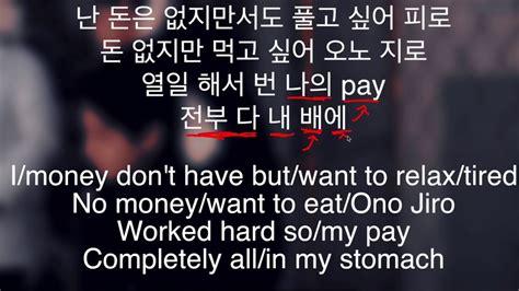 bts gogo lyrics bts go go 고민보다 go lyrics breakdown youtube
