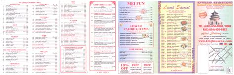 king house chinese berks mont menus the menu you need now