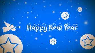 wishing happy new year 1st january happy new year 2017 images hd greetings