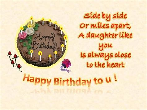 Greetings On Your Daughters Birthday. Free For Son