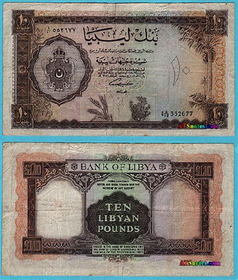 cambio sterlina banca d italia simbolo della sterlina black hairstyle and haircuts