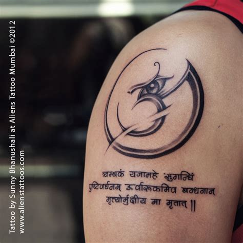 aum with mantra tattoo by sunny bhanushali at aliens