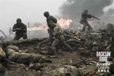 film perang china jepang how realistic is the movie hacksaw ridge quora