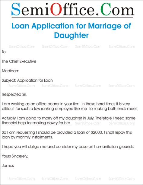 Loan Request Letter For Marriage Application For Loan From Company