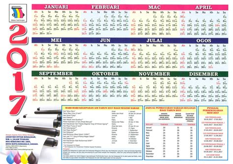 Calendar 2018 Malaysia Sabah Home Official Website For The Government Printing Of