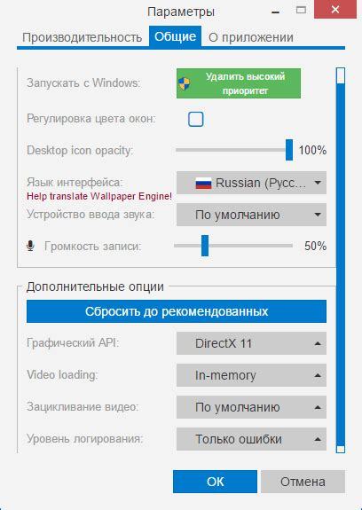 wallpaper engine exe download торрент windows обои скачать torrent скачать