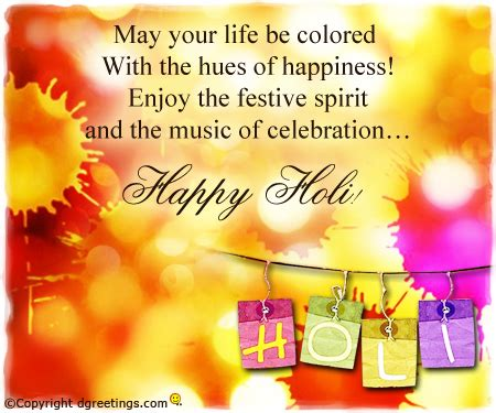 holi messages happy holi sms wishes in english dgreetings
