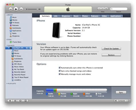 how to sync iphone with itunes over wi fi without usb cable guide fix