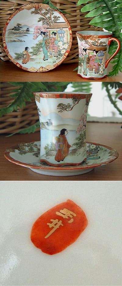 Nippon Vase Marks Chinese Porcelain Glossary Japanese Geisha Decorated