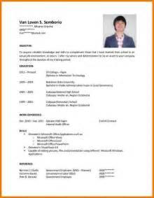 And Resume Sample application letter for an ojt sample resume for ojt 1 638 jpg cb