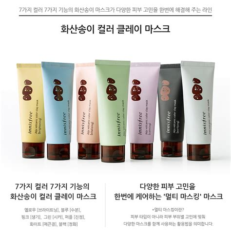 Innisfree Jeju Volcanic Color Clay Mask Vitality Pink innisfree jeju volcanic color clay mask 70ml 7 types to