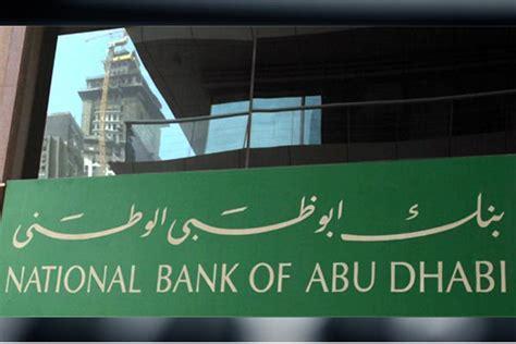 national bank of abu dhabi uae bank nbad postpones middle east s green bond