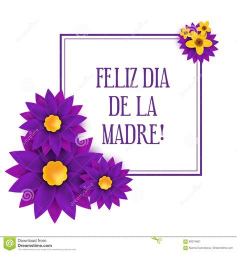 Feliz Dia De Las Madres Card Template by Feliz Dia De La Madre Greeting Card Gold Glitter Title