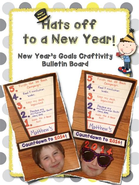 Buzzing With Ms B Measurement - hats to a new year craftivity bulletin board and